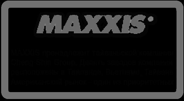 Шины Maxxis (Резина Максис)